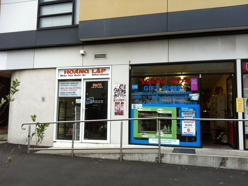 3 / 11 Leeds Street, Footscray