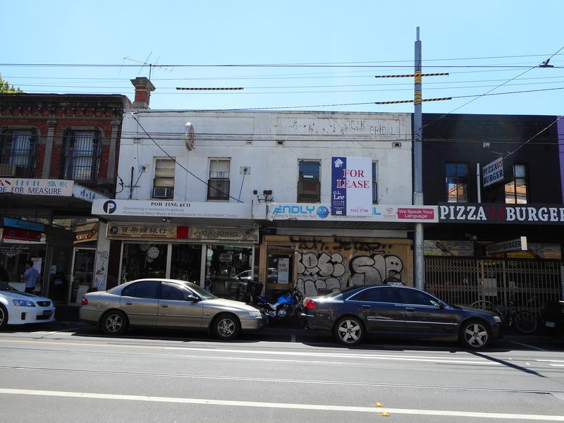 305 Victoria Street, Abbotsford