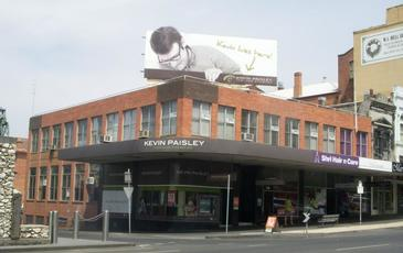 Suites 9-12 / 101 Sturt Street, Ballarat